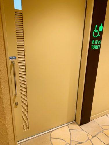 多目的トイレ 車いす対応 バリアフリーに対応しています