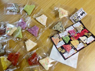富士山七変化 おせんべい 煎餅
