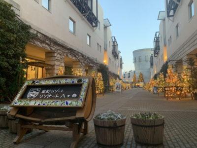 星野リゾート リゾナーレ八ヶ岳 綺麗なイルミネーション