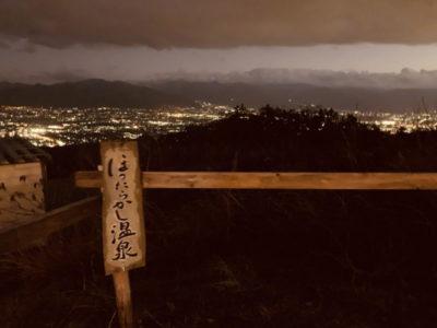 屋外展望テラス 晴れていると富士山がみえるよ