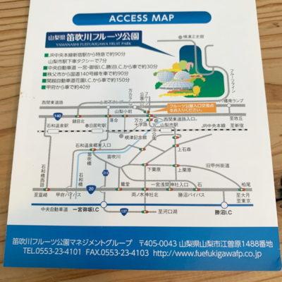 フルーツ公園へのアクセスマップ