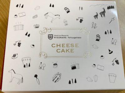 限定のチーズケーキ 1080円(税込み)