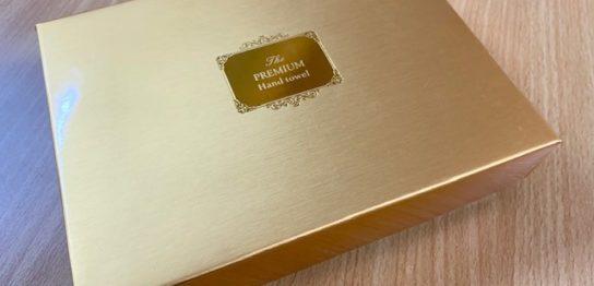 バレンタインのチョコのような箱