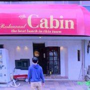 The Cabin ザ・キャビン