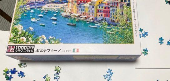イタリアの港町、ポルトフィーノのジグソーパズル
